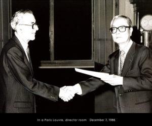 パリ・ルーブル美術館・館長室にて 1986年12月7日