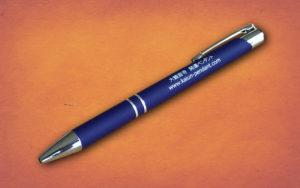 フェイスブッククーポンプレゼント「オリジナルボールペン」