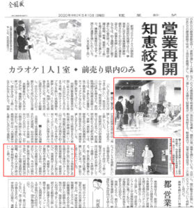 2020年5月10日読売新聞(全国版)掲載 ルーブル彫刻美術館の記事